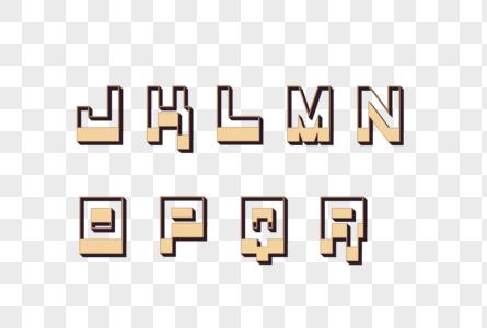 多层次字母图片
