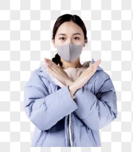 戴口罩禁言手势的美女图片