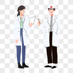 医生相互交流图片
