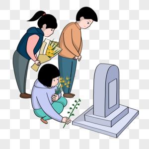 手绘清明节祭祖献花图片