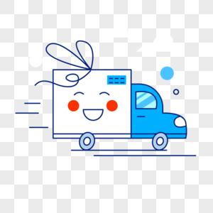 卡通礼盒运输元素图片