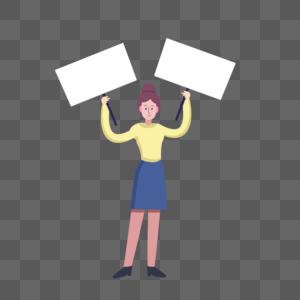 举着牌子的女生图片