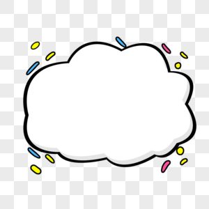 可爱对气泡话框图片