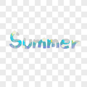 summer图片