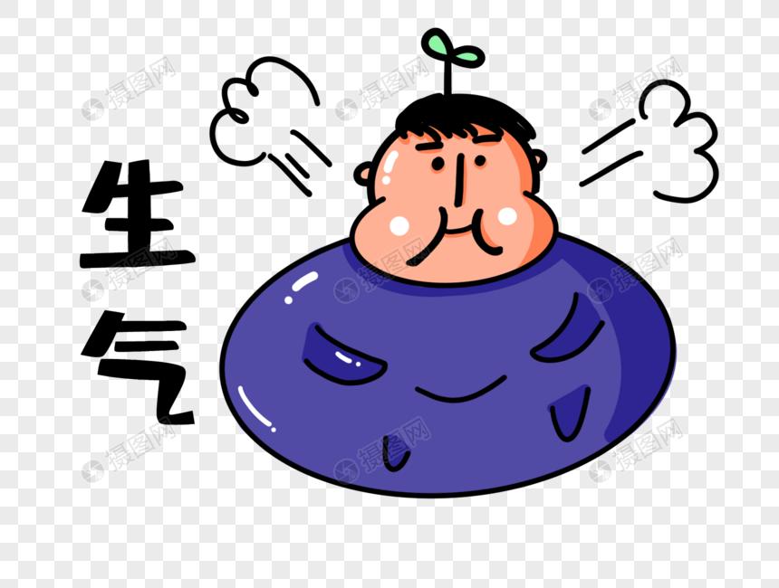 生气元素图片图片格式psd表情_设计素材免卡通包字素材带气愤表情图片