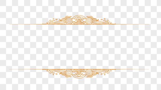 创意金色中国风花纹边框图片
