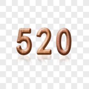 木纹材质520图片