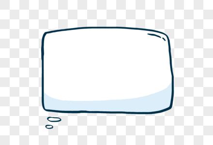 可爱对话框图片