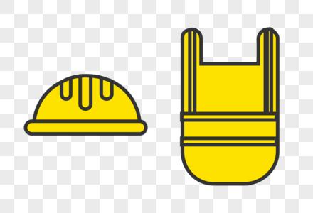 劳动安全帽马甲图片