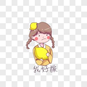 柠檬女孩表情包图片