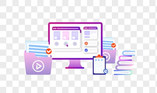 工作日常电脑文件数据浏览矢量紫色渐变插画图片