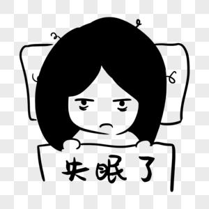 失眠表情包图片