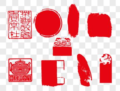 多种红色章印图片
