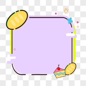 甜点边框图片