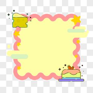 蛋糕边框图片