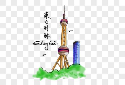 上海地标东方明珠塔免抠插画创意旅游图图片