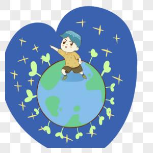 站在地球上的男孩图片