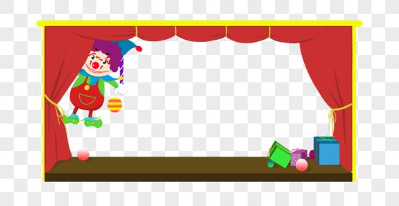 小丑边框图片