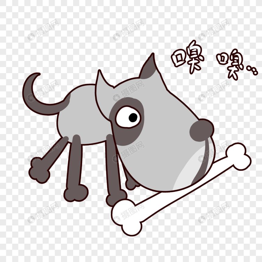 格式啃骨头小狗爱情动态元素psd图片_v格式带字素材卡通表情唯美图片包表情图片