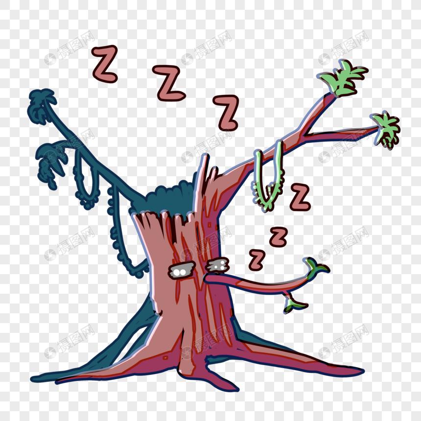 表情睡觉1元素选请网恋我超我甜表情包素材格式psd小树_设计素材免图片