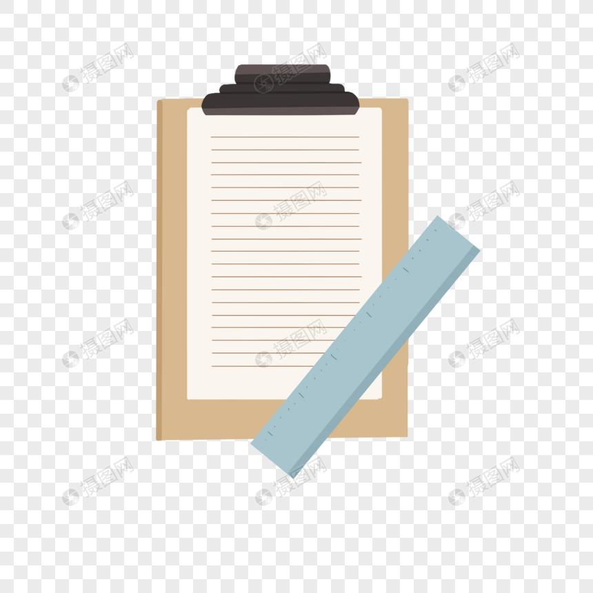 文件夹格式最好psd元素_设计素材免费下载_V平面设计素材的中职图片