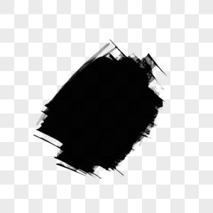 黑色的毛笔笔触笔刷元素图片