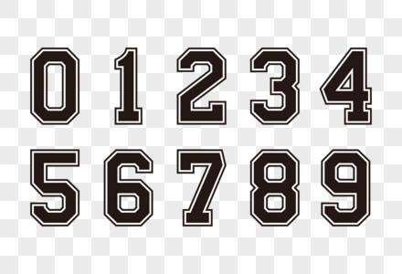 矢量阿拉伯数字图片