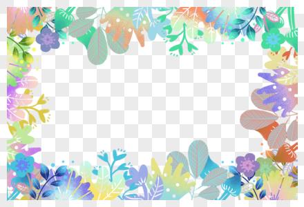 可爱卡通植物装饰边框图片