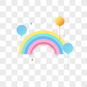 儿童节彩虹素材图片