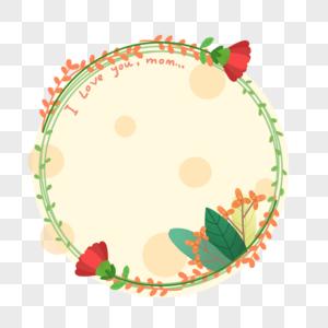 母亲节花环边框康乃馨图片