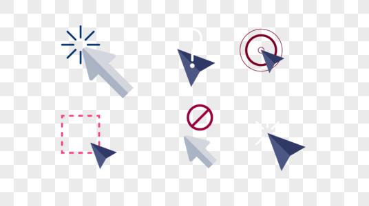 鼠标箭头符号图片