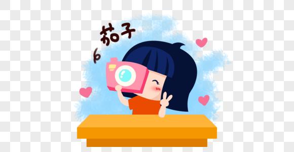 可爱女孩表情包图片