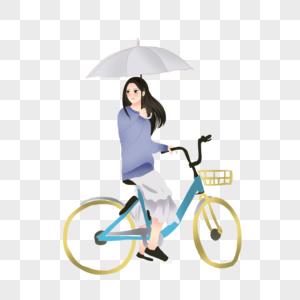 骑车打伞的女孩图片