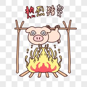 萌萌哒小猪猪表情包图片
