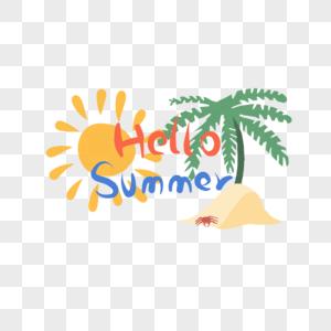 你好夏天英文艺术字太阳棕榈树螃蟹装饰图案边框底纹图片