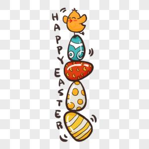 可爱小鸡站在复活蛋上过节图片