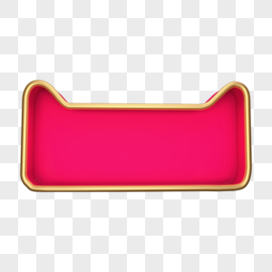 玫红色天猫猫头图片