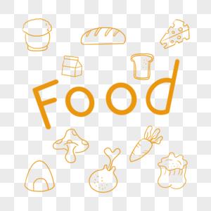 food食物背景图片