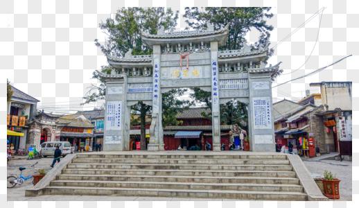 云南大理喜洲古城图片