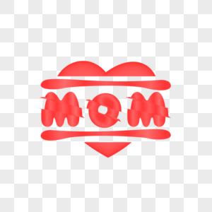 粉色爱心母亲节插画图片