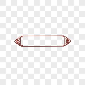 红色中国风味标题框图片