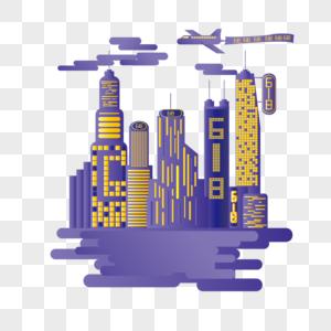 扁平化城市618电商节矢量图图片