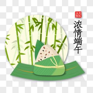 竹林和粽子图片
