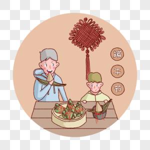 端午节爸爸和儿子一起吃粽子图片
