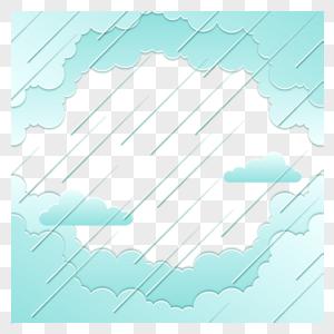 雨水手绘边框图片