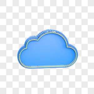 立体蓝色云图标图片