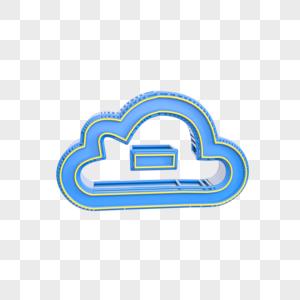 蓝色云减图标插图图片