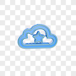 蓝色云五星图标插图图片