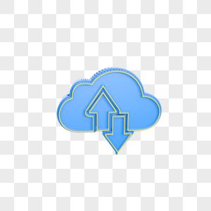蓝色云下载上传图标图片