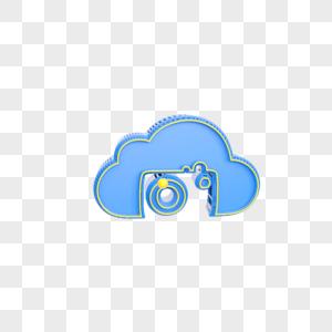 蓝色云创意图标插图图片